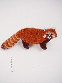 刺繍ブローチ*レッサーパンダ - マルチナチャッコ