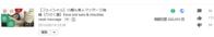 20本目!エミさんのフェイシャル動画【後編】が20万再生越えました - リラクゼーション整体 ツボゲッチューりらく屋