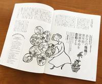婦人公論の本「感情を整えるレッスン Book」 - 7miele Information