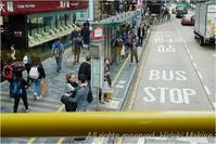 インドシナ周遊の旅(6)香港(5)バス路線 - My Filter     a les  co les   Photographies