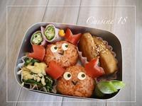 カニさん弁当 - cuisine18 晴れのち晴れ