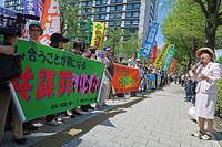 共謀罪はいらない!辺野古の海の埋立て工事強行を許さない! - ムキンポの exblog.jp