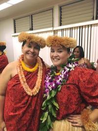 ミス・アロハ・フラ2017 - Me Ke Aloha Pumehana...