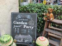 Garden Party (総曲輪グランドプラザ) - TEDDY BEAR FAMILY