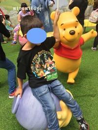 3年に1度#4! - みなみかぜの香港でお菓子教室♪