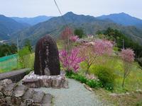 小辺路・果無超え(十津川~八木尾へ)Kohechi/hatenashi hill (from Totukawa to Yakio) - KIGA熊野・高野英語ガイドの会