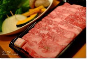 山形牛焼肉でお祝い晩御飯 - うひひなまいにち