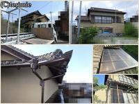 4/19・富田・M様(足場解体~テラス屋根) - とり三重成るままにsince2004