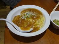 キンシャリ屋さんで酸辣湯麺 - *のんびりLife*