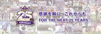 広島-V仙台(4/22) PREVIEW - KAMMY'S HOMEPAGE:別館(予備館)