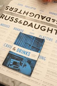 Russ & Daughters Cafe - flavor of my life