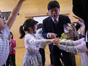 離任式 - 大島町立つつじ小学校