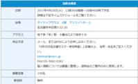 ビジネス・ランチ、ディナーで評価される人、評価を落とす人 - 木村佳子のブログ ワンダフル ツモロー 「ワンツモ」