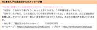 *4月22日(土)イベント出店します - あん子のスピリチャル日記