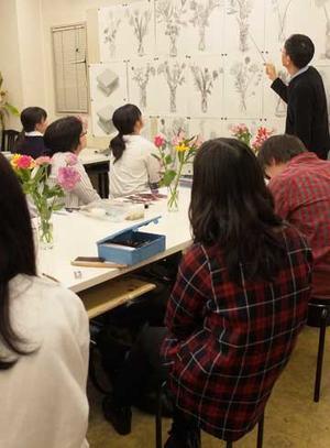 花のデッサン - 教室通信/松尾美術研究室