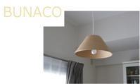 BUNACO ::: wood lamp - minca's sweet little things
