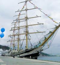 明日4/22土曜日は帆船まつりで演奏させて頂きます。 - 阿野裕行 Official Blog