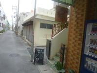 糸満の新しい空間 - 沖縄本島最南端・糸満の水中世界をご案内!「海の遊び処 なかゆくい」