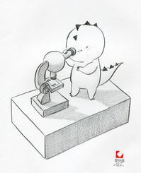 「け」顕微鏡 - しりしり尻取