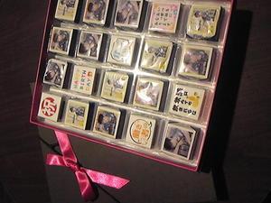 ☆Happy Birthday オレ☆ - 気まぐれにどうでしょう ~下野紘公式ブログ~