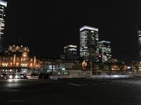 東京駅こっち側 - うつわ愛好家 ふみの のブログ