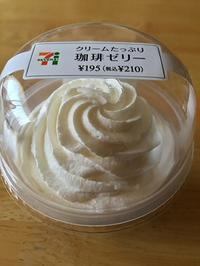 セブンイレブン:「クリームたっぷり珈琲ゼリー」を食べた♪苦甘くて美味しい♪ - CHOKOBALLCAFE