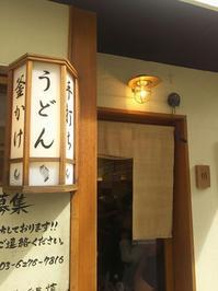 ある日のランチ(新宿 慎) - so much Life