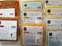 Soup Stock Tokyoのアウトレット - ケチケチ贅沢日記
