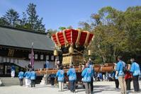 伊弉諾神宮 春祭り - 島暮らしのケセラセラ