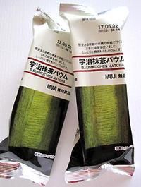 無印良品「宇治抹茶バウム」しっとり美味し〜〜〜い♪♪♪ - kazuのいろんなモノ、こと。
