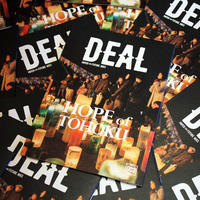 フリーペーパー DEAL vol.2 - bambooforest blog