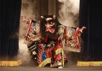 """""""千代田神楽の競演"""" NO.Ⅲ - 鞆の浦ロマン紀行"""