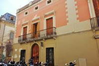Rocamora財団見学1 - gyuのバルセロナ便り  Letter from Barcelona