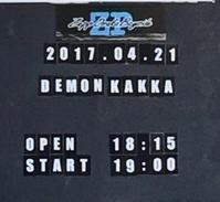 """DEMON'S ROCK """"EXISTENCE"""" TOUR, DC19 大阪 - 田園 でらいと"""