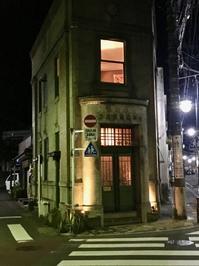 新旧の鎌倉BANK。(1704再訪)──「ザ・バンク」 - Welcome to Koro's Garden!