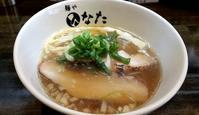 麺やひなた 醤油らーめん - 拉麺BLUES