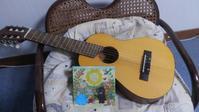 こどもとギター - ロブ的つれづれ日記∈( ̄o ̄)∋