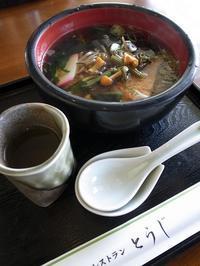 山菜そば - KOSA日記