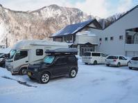 2017.01.02 ジムニー北海道の旅21大雪山黒岳でスキー - ジムニーとカプチーノ(A4とスカルペル)で旅に出よう