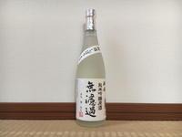 (新潟)麒麟 無濾過 純米吟醸原酒 新酒しぼりたて / Kirin Muroka Jummai-Ginjo Genshu - Macと日本酒とGISのブログ