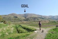 犬と一緒に山登り・宝篋山/茨城県 - 平日、会社を休んだら