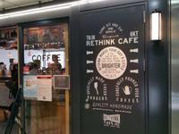 ★RETHINK CAFE★ - Maison de HAKATA 。.:*・゜☆