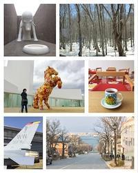 青森&函館 アートの旅に行ってきました。 - 旅の記憶 - travelogue -