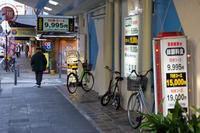 福富町(中心部の繁華街)ソープが散在 - 古今東西風俗散歩(町並みから風俗まで)