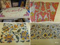 ペルシャ更紗ガラム・カールの図案集 - テヘランのアルバム