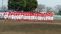 4月30日(日)第5回練習会 タイムスケジュール - 中学女子野球選抜チーム  千葉マリーンズ