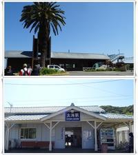 和田浦駅から太海駅へ - 気ままな食いしん坊日記2