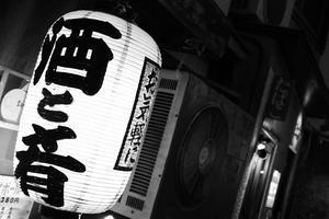 三茶夜話~50 - :Daily CommA: