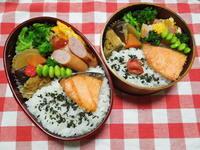 焼鮭弁当★(^^♪・・・・・高校生弁当 - 日だまりカフェ