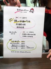 巨大な長崎皿うどん〔大洋軒/中国料理/JR福島〕 - 食マニア Yの書斎 ※稀に音マニア Yの書斎